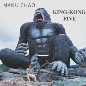 King Kong Five